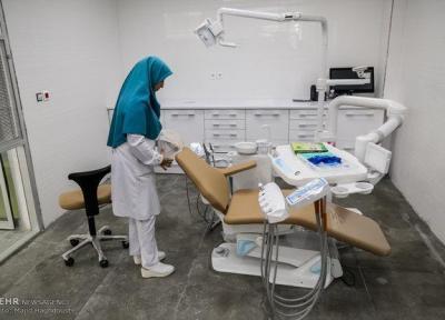 مرحله دوم آزمون ملی دندانپزشکان خارج از کشور برگزار می گردد
