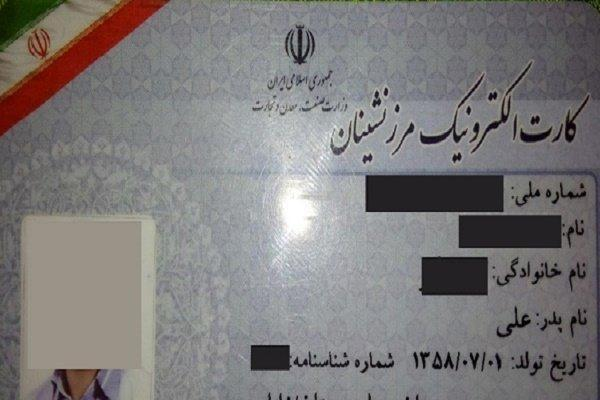 عضویت 320 هزار کرمانشاهی در تعاونی های مرزنشینی