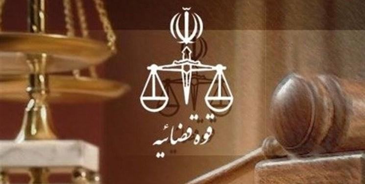 نتایج انتخابات مرکز وکلای قوه قضائیه اعلام شد