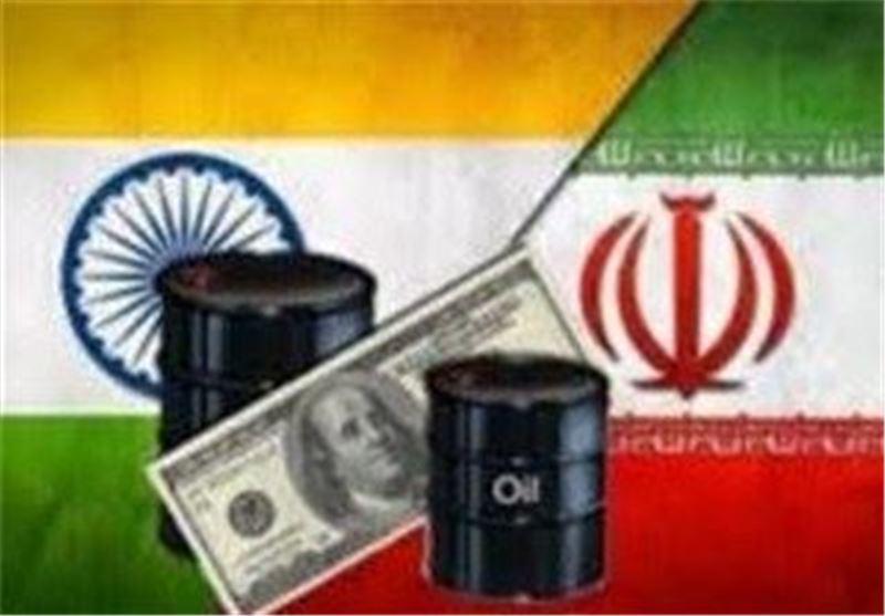 هند به بهانه تحریم خواهان خرید نفت ارزان از ایران شد