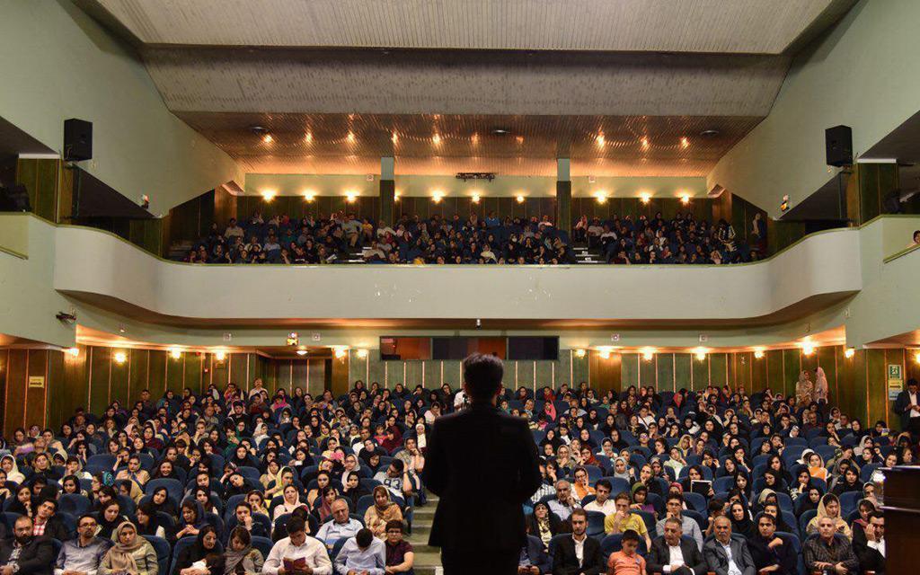 دومین همایش بین المللی صلح و حل منازعه آذر ماه 99 برگزار می گردد